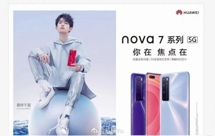 گوشی هواوی Nova 7