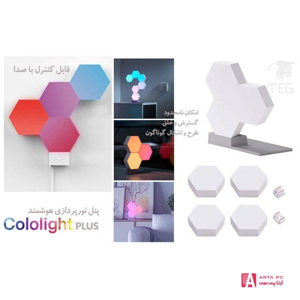 پنل کلولايت مدل Cololight Pro LS166A3
