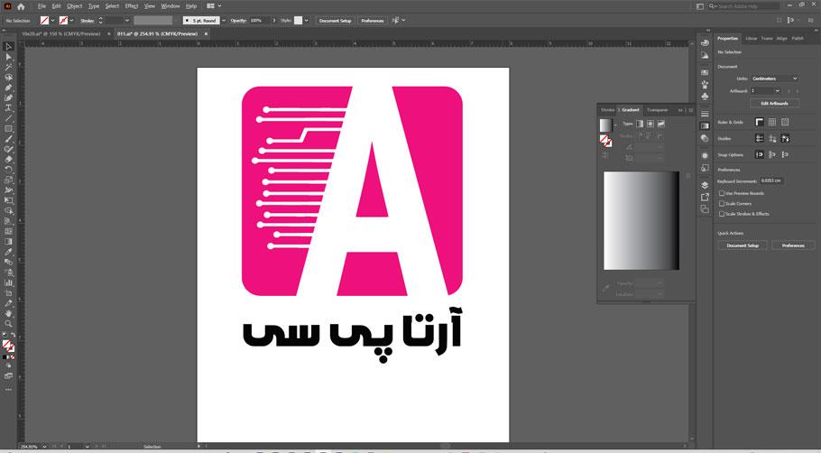 illustrator_screenshot