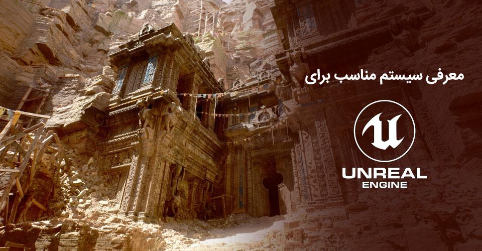 ue_cover